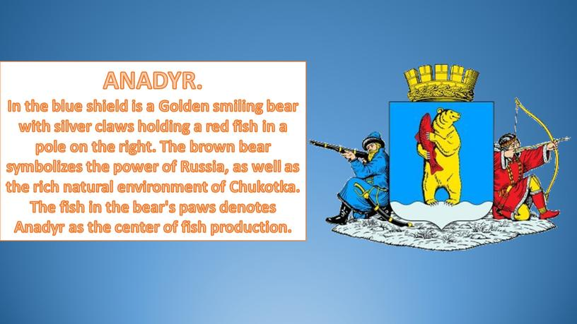 ANADYR. In the blue shield is a