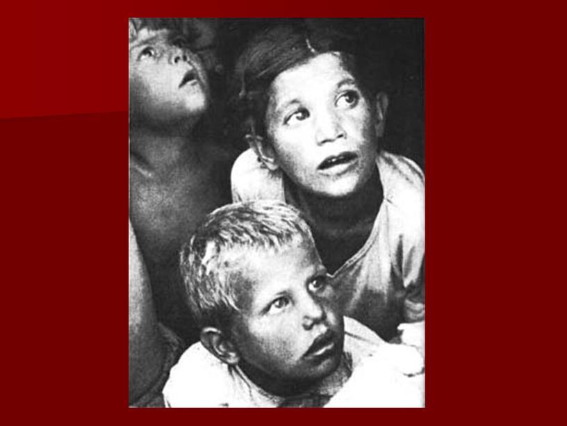 """Презентация к классному часу """"Дети войны"""""""