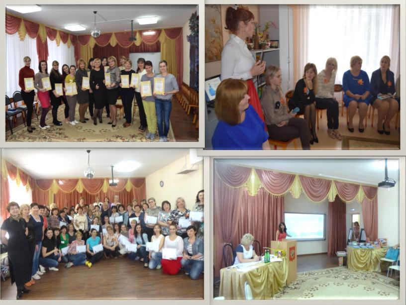 """Презентация """"Реализация управленческой модели дошкольной образовательной организации"""""""