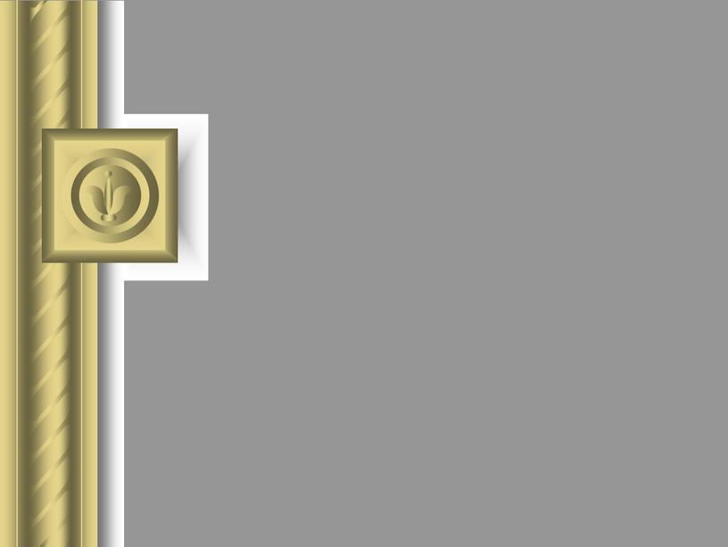 Мастерская построения знаний и творческого письма    (По драме А.Н.Островского «Гроза»)