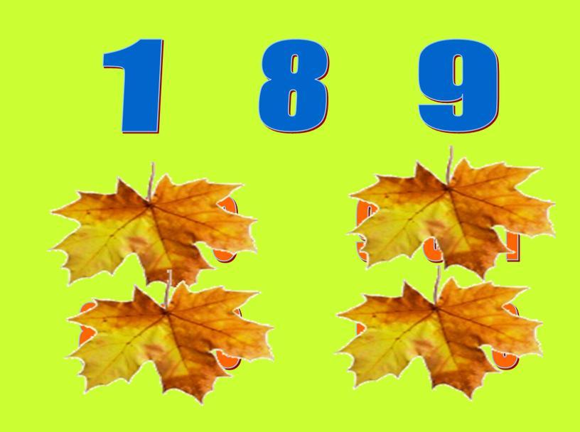 1 8 9 1 + 8 = 9 8 + 1 = 9 9 - 8 = 1 9 - 1 = 8