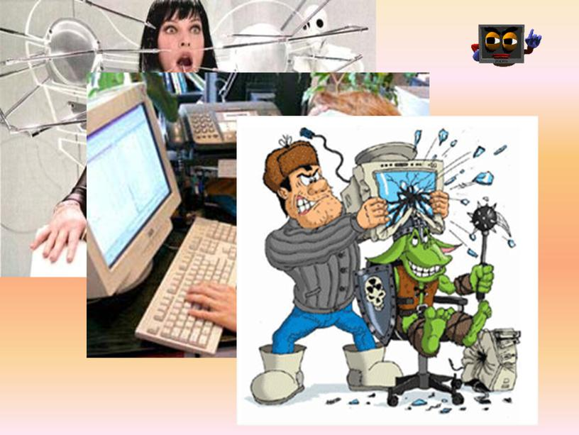 """Презентация к классному часу """"Дети и компьютер"""""""