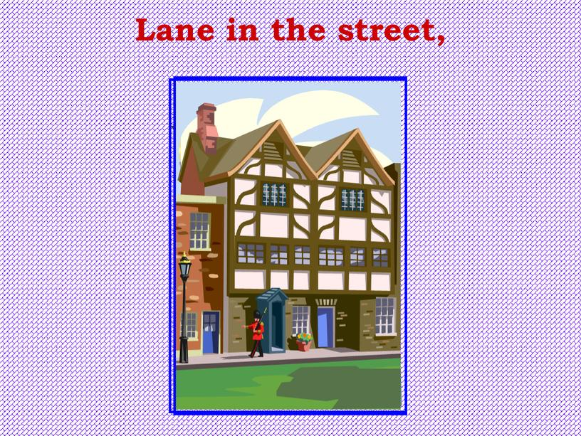 Lane in the street,