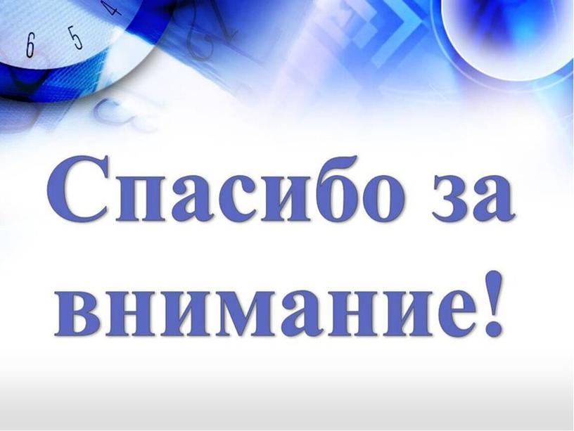 Презентация к просмотру фильма «Станционный смотритель» в рамках городского проекта «Московское кино в школах».