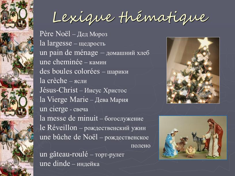 Lexique thématique Père Noël –
