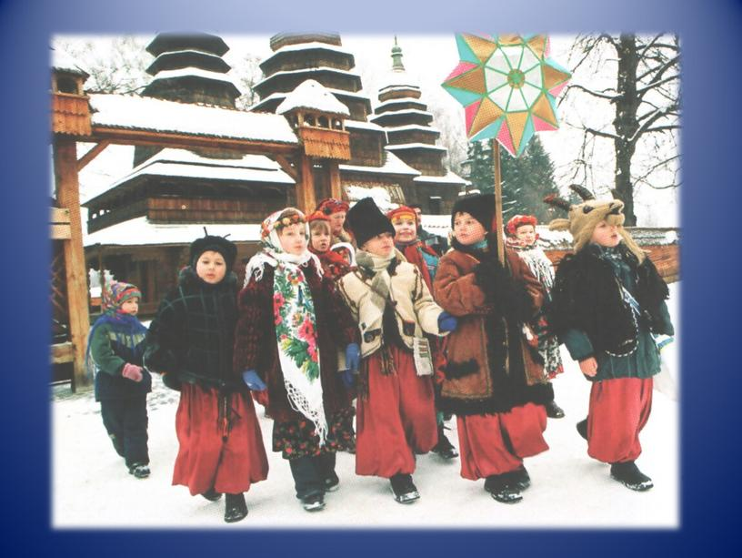 "Внеклассное мероприятие ""Merry Christmas and a Happy New Year"""