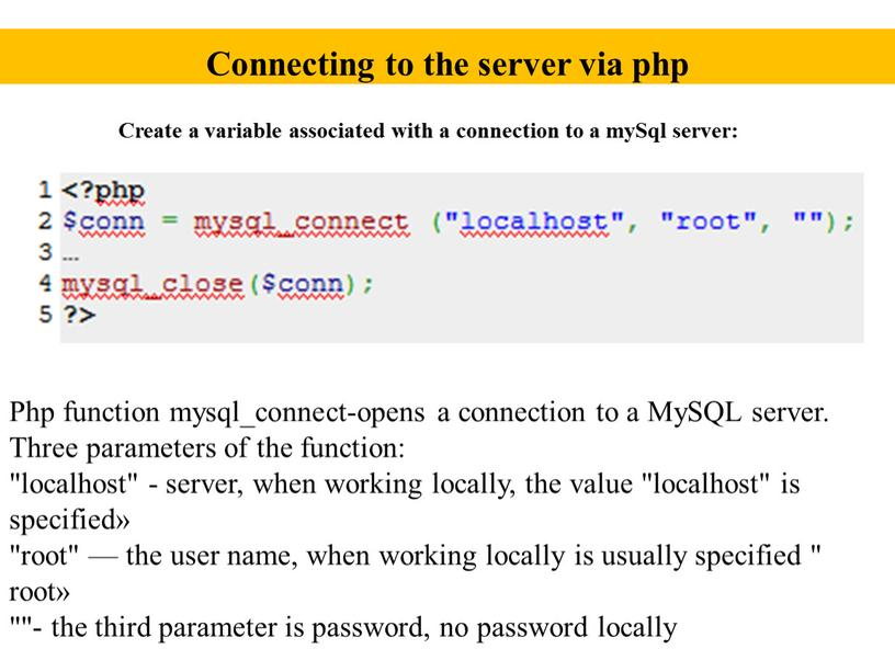 Connecting to the server via php