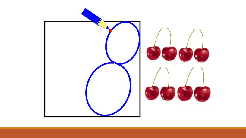 "Презентация и материал к уроку математики 1 класс ""Число и цифра 8"""
