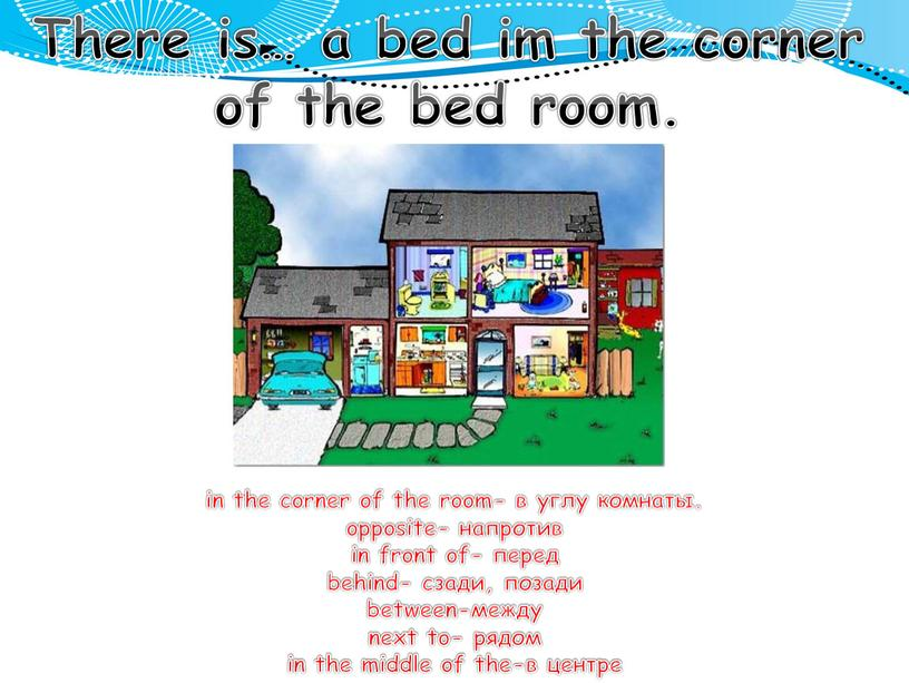 There is… a bed im the corner of the bed room