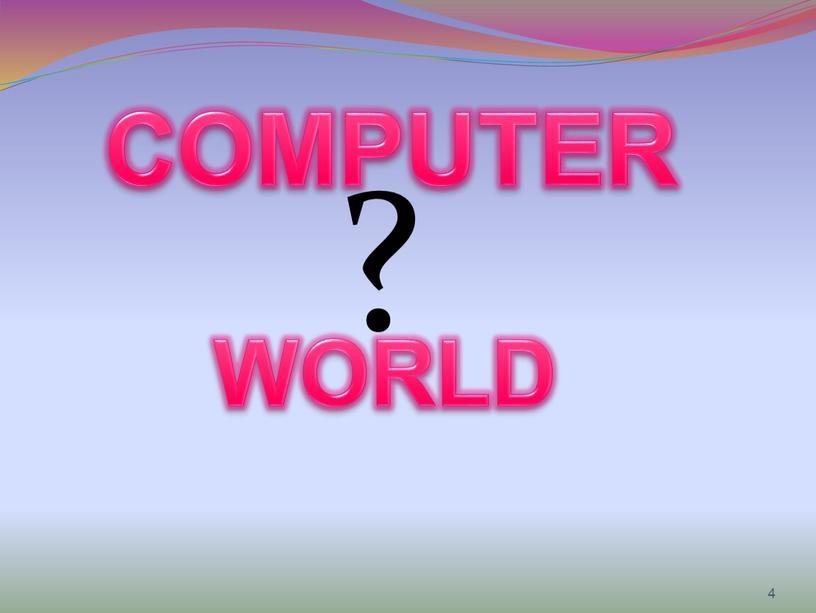 ? COMPUTER WORLD 4