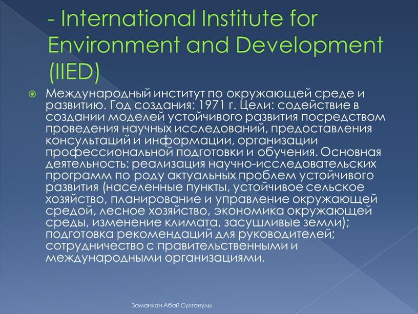 International Institute for Environment and