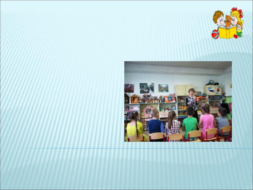 """Презетация опыта работы """"Развитие речи детей дошкольного возраста с помощью сказок"""""""