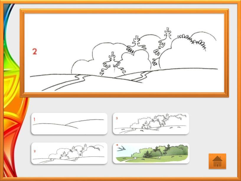 Урок изо в 1 классе- Рисуем лес.