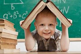 Как подготовить ребенка к успешному обучению в первом классе