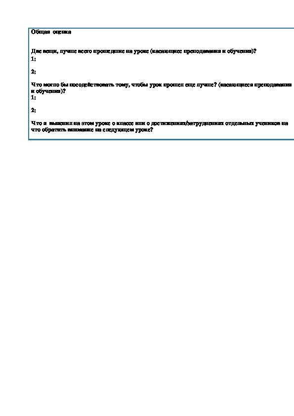 """Открытый урок на тему """"Единицы измерения информации"""" (8 класс)"""