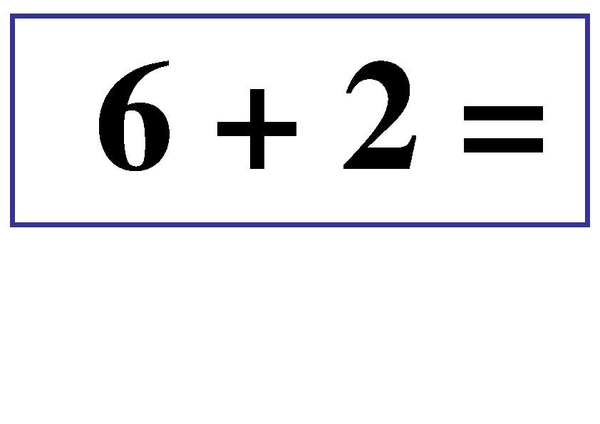 """Разработка урока по математике по теме """"Повторение и закрепление"""" (1 класс)"""