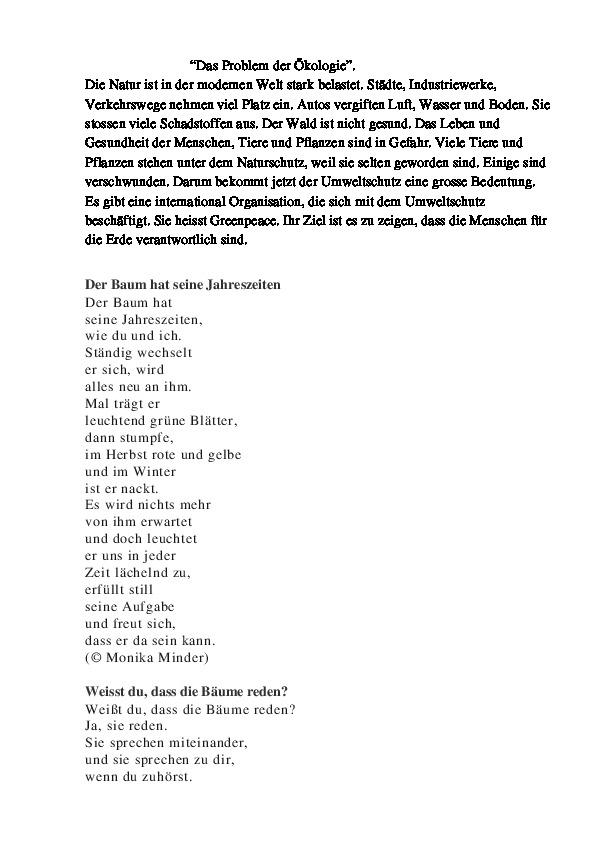 Стихи не немецком языке