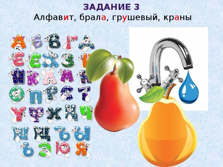 Готовимся к ВПР по русскому языку 5 класс  Тренировочный вариант №3