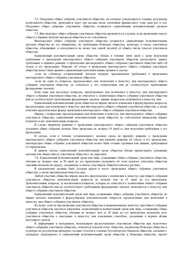 Учебное  пособие для самостоятельной работы студентов по ПМ 05 Основы создания и организации кооперативного дела и предпринимательства