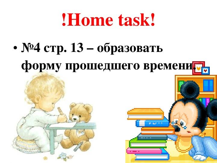 план конспект урока по английскому языку