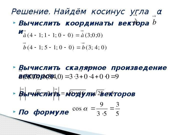 """Презентация  по  дисциплине  """"Математика:  алгебра,  начала  математического  анализа,  геометрия"""" программы  подготовки  специалистов  среднего  звена  по  специальностям  26.02.02  Судостроение  и  26.02.02 сварочное  производство  (первый курс,  первый семестр)"""