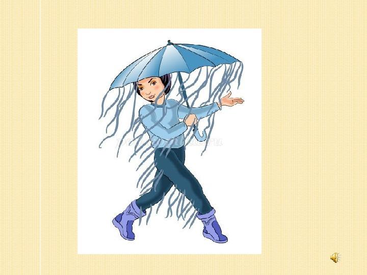 Бал зонтиков