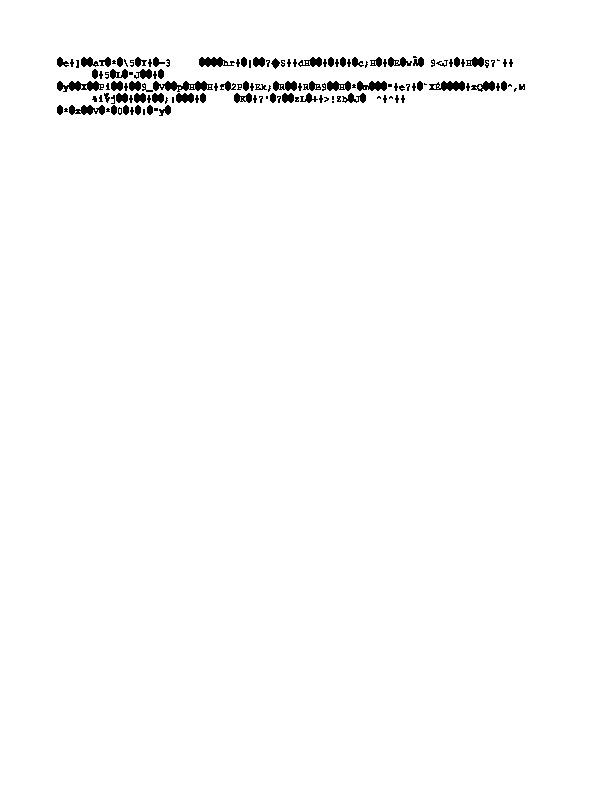 """Методическая разработка по русскому языку (7 класс) по теме:  Урок - практикум русского языка по теме """"Правописание наречий"""" (7 класс"""