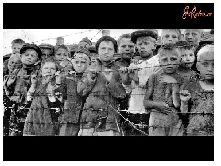 "Презентация ""Нам детство изувечила война"""