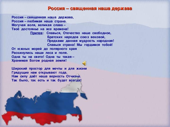Патриотические стихи о россии для подростков современные