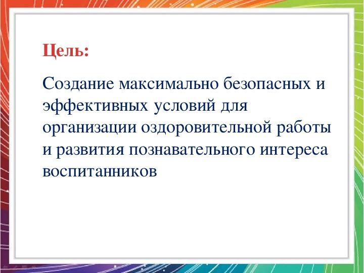 """Фестиваль проектов по теме: """" С чего начинается Родина"""""""