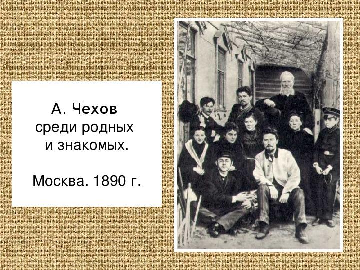 """Презентации по предмету """"Русская литература"""""""