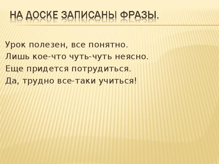 """Выступление """"Рефлексия"""""""