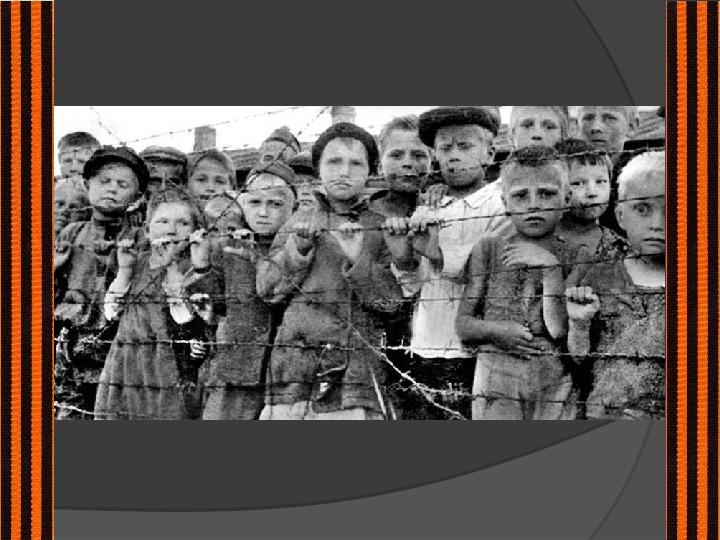 """Внеклассное мероприятие, посвящённое Дню Победы """"Этих дней не смолкнет слава"""" (3 класс)"""