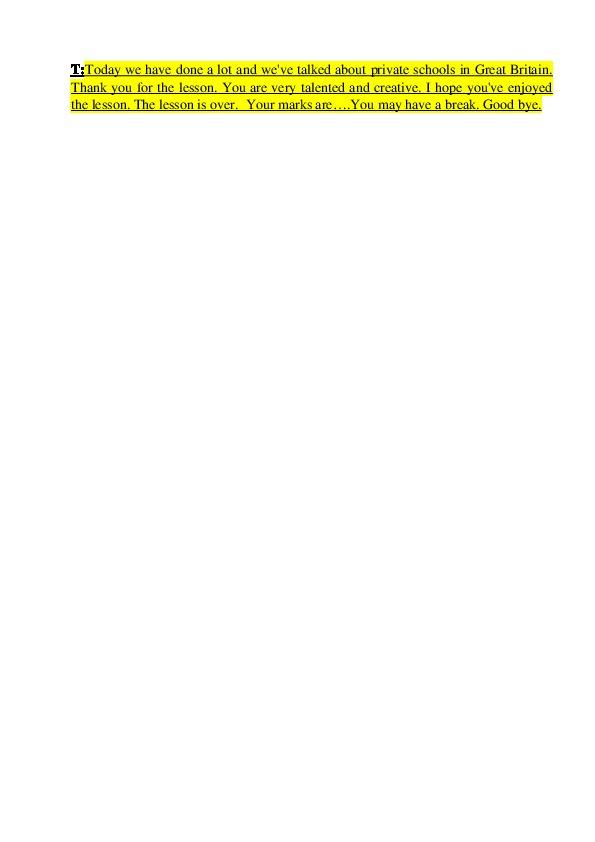 ОТКРЫТЫЙ УРОК ПО АНГЛИЙСКОМУ ЯЗЫКУ В 8 КЛАССЕ НА ТЕМУ «СИСТЕМА ШКОЛЬНОГО ОБРАЗОВАНИЯ В ВЕЛИКОБРИТАНИИ»