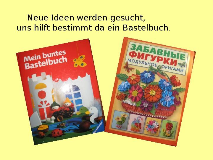 """Ostersachen, die wir machen (Презентация по теме """"Ostern ' (""""Пасха"""")"""