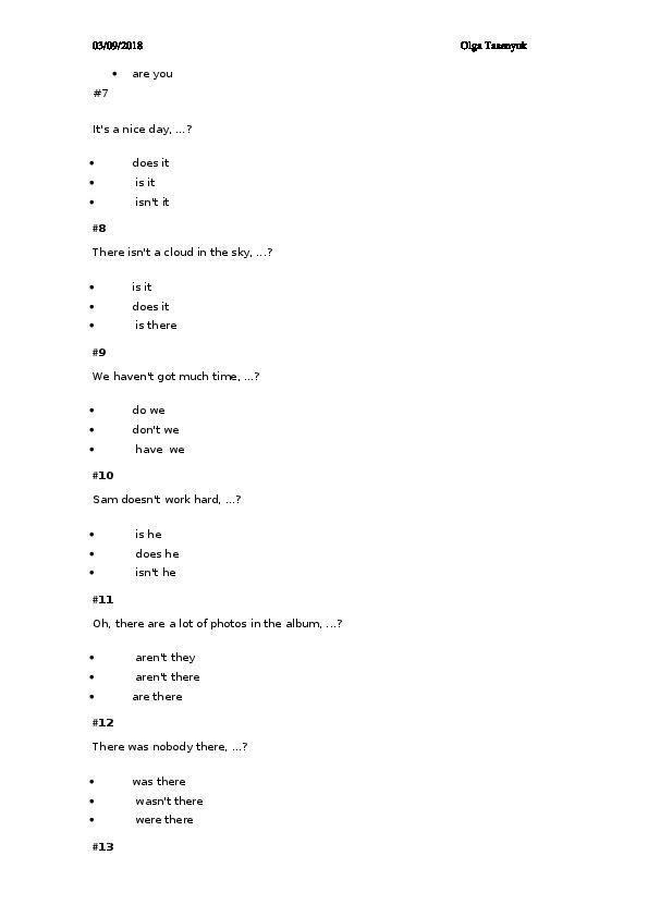 Методический разработка. Grammar: Test. Tag-Questions