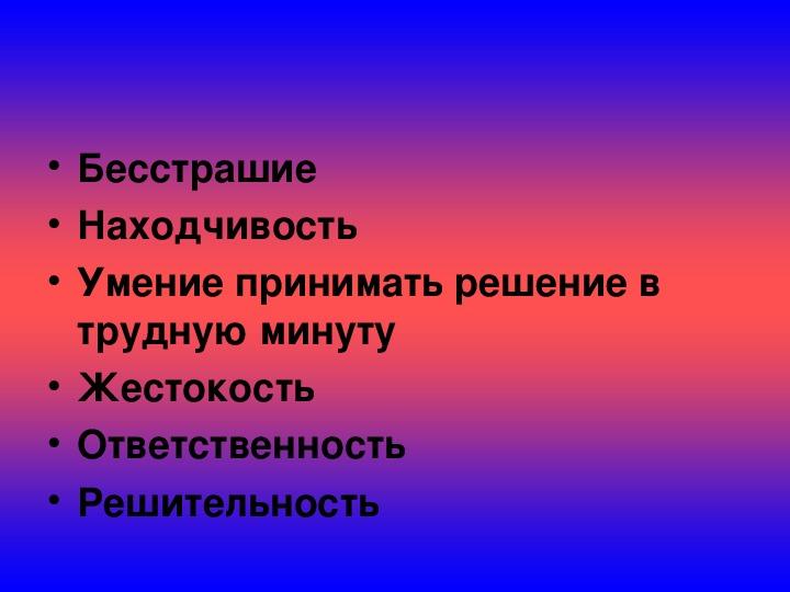 """Литературное чтение 3 класс УМК """"Школа России"""""""