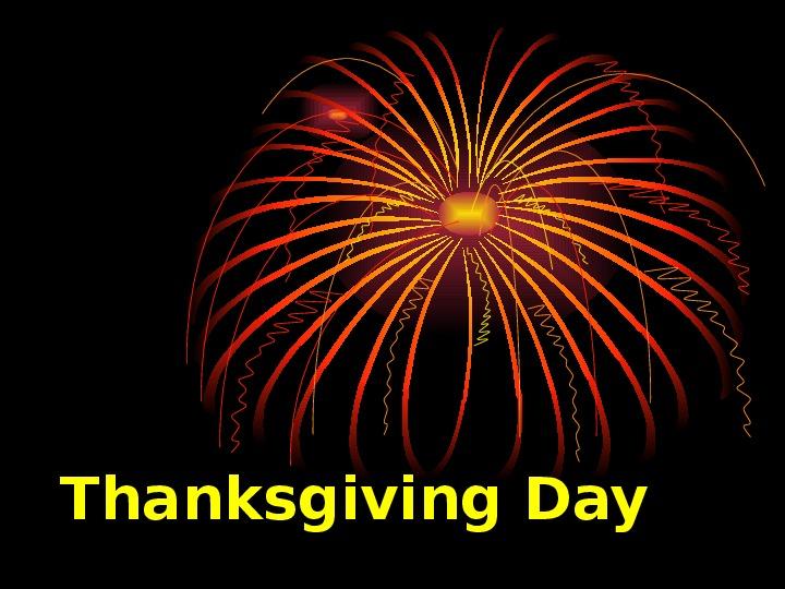 Презентация по английскому языку на тему Thanksgiving Day (страноведческий материал)
