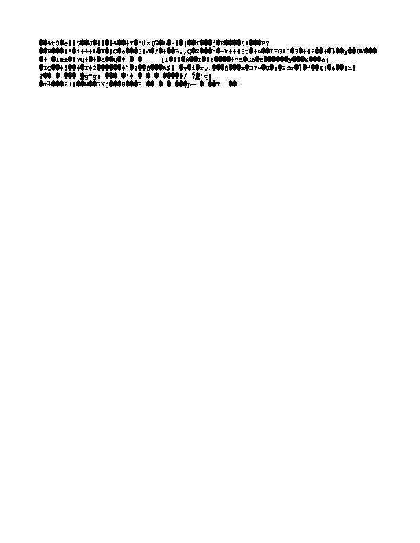 Готовимся к ОГЭ (математика) тестовая работа (9 класс)Часть 5