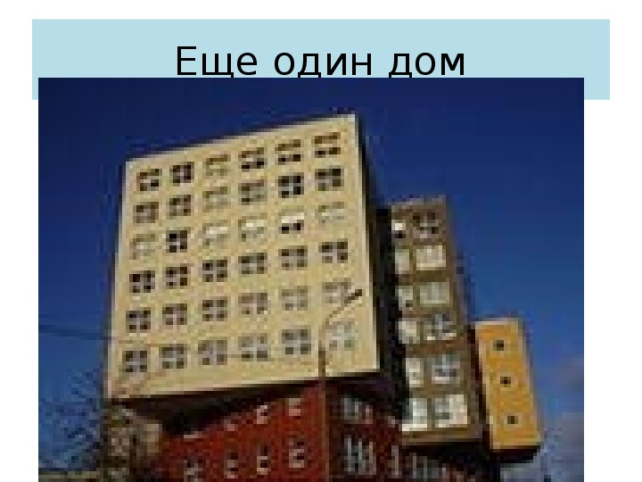 """Урок по теме: """"Деление с остатком"""", """"Обыкновенные дроби"""", """"Куб и его свойства"""". Презентация к уроку: """"Куб и его свойства""""."""