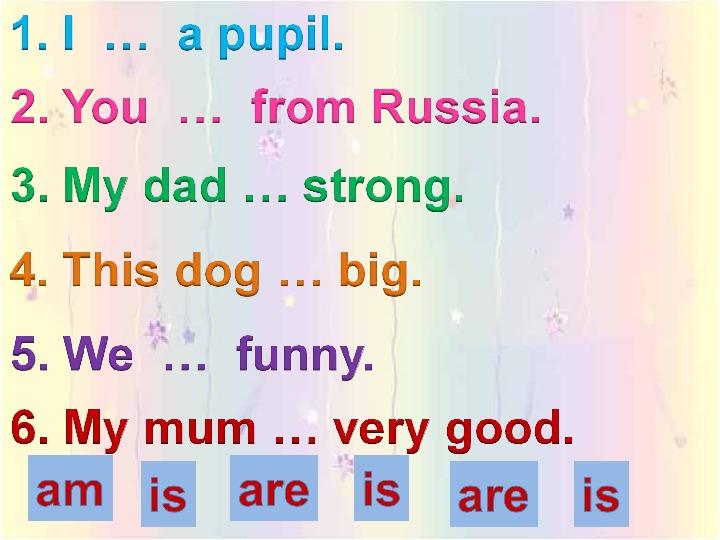 """Мероприятие в 3 классе """"Enjoy English with us""""."""