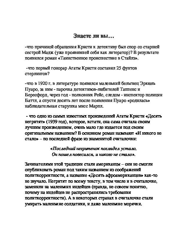 """КТД """"Детектив"""""""