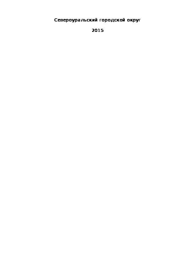 """Учебный проект по физике """"Зеркала: необычное в обычном"""", выполненный ученицей 11 класса Шавриной Т"""