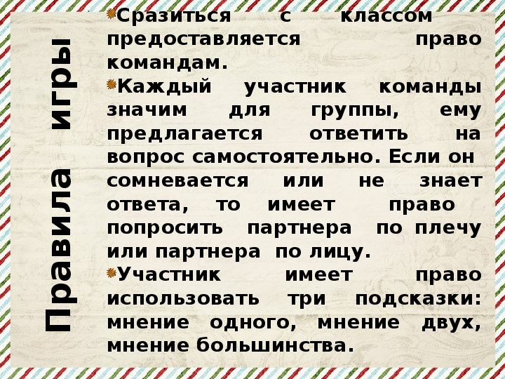 """Технологическая карта урока литературы по произведению Н. Гоголя """"Тарас Бульба"""" 8 класс"""