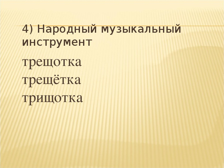 """Презентация """"Книги - наши друзья"""" (4 класс, внеклассная работа)"""