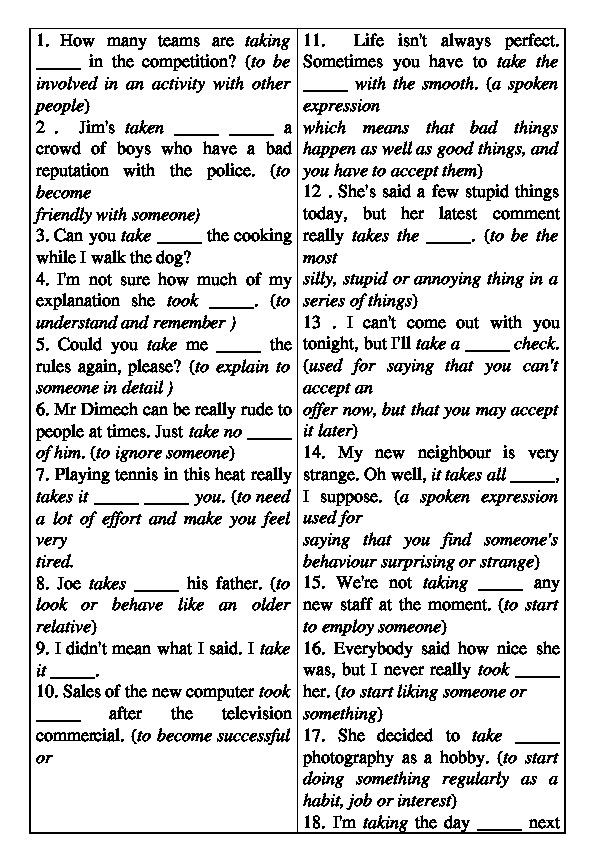 "Тесты с фразовым глаголом ""to take"""