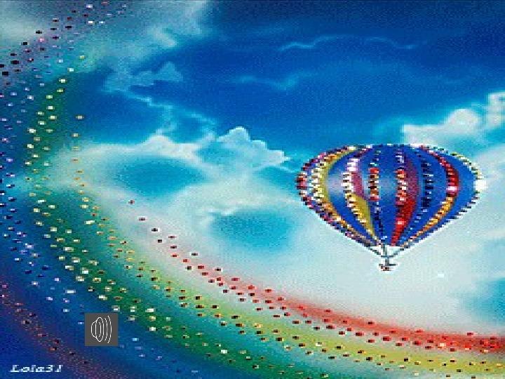 """План-конспект занятия по экологии """"Особо оханяемые территории Новосибирской области"""""""
