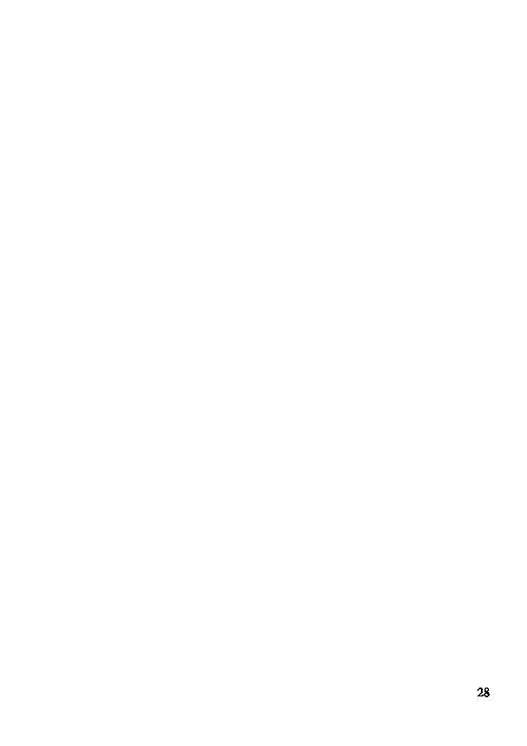 Разработка методических рекомендаций по теме:  «Использование технологии проблемного диалога как средство достижения новых образовательных результатов  в соответствии с требованиями ФГОС в начальной школе».