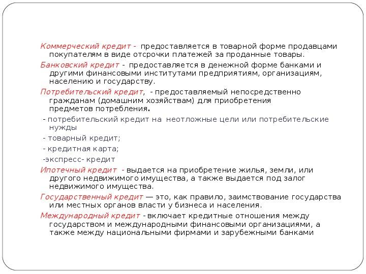 банкоматы европа кредит банка в москве на карте пииемом наличных