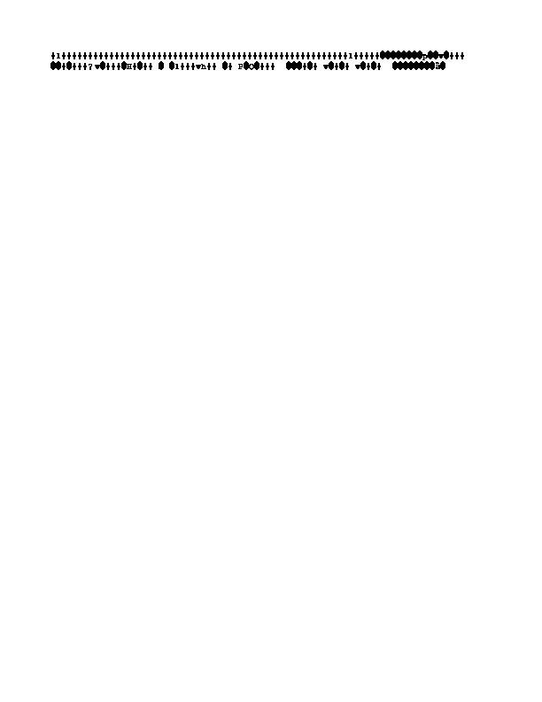 """Самостоятельная работа по теме """"Объёмы цилиндра"""" (11 класс, геометрия)"""